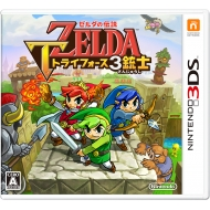 ローチケHMVGame Soft (Nintendo 3DS)/ゼルダの伝説 トライフォース3銃士