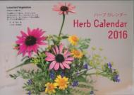 Herb Calendar 壁掛タイプ 2016年