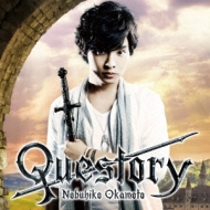 Questory 【通常盤】