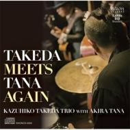 Takeda Meets Tana Again: Kazuhiko Takeda Trio With Akira Tana