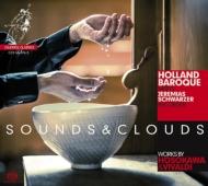 細川俊夫:ヴェネツィアの歌う庭、ヴィヴァルディ:協奏曲集〜海の嵐、夜、ごしきひわ、他 シュヴァルツァー(リコーダー)、オランダ・バロック