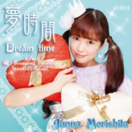 ������ (Dream Time)