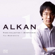 Piano Collection 1-symphonie: 森下唯(P)
