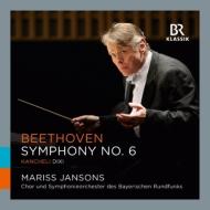 交響曲第6番『田園』、他 ヤンソンス&バイエルン放送交響楽団(2012ライヴ)