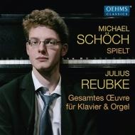 ピアノ、オルガン作品全集 ミヒャエル・シェヒ