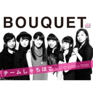 Bouquet Vol.04
