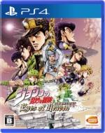 ローチケHMVGame Soft (PlayStation 4)/ジョジョの奇妙な冒険 アイズオブヘブン