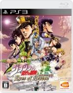 ローチケHMVGame Soft (PlayStation 3)/ジョジョの奇妙な冒険 アイズオブヘブン