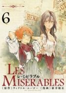 Les Miserables 6 ゲッサン少年サンデーコミックス