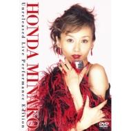 �{�c��ގq�D30��N�������A���f�B�X�N ���������悤 Unreleased LIVE performance edition (3DVD+CD)