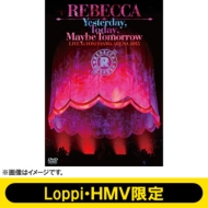 Yesterday, Today, Maybe Tomorrow LIVE in YOKOHAMA ARENA 2015 [DVD](+DVD)【Loppi・HMV限定盤】