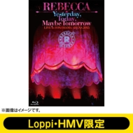 Yesterday, Today, Maybe Tomorrow LIVE in YOKOHAMA ARENA 2015 [Blu-ray](+DVD)【Loppi・HMV限定盤】