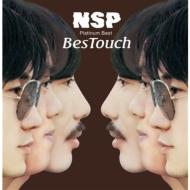 プラチナムベスト NSP BesTouch 【UHQCD】