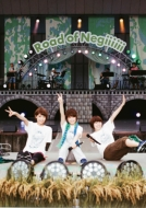 日比谷野外大音楽堂 Road of Negiiiiiii 〜Negicco One Man Show〜2015 Summer
