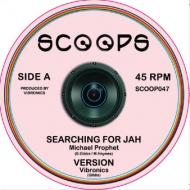Searching For Jah / Tribulation