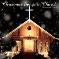 教会で聴くクリスマスソング (Uhqcd)