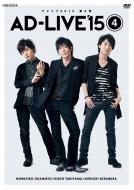 AD-LIVE 2015 ��4�� �i���{�M�F�~�J�R�I�́~�鑺����j