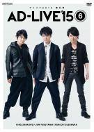 AD-LIVE 2015 ��6�� �i����h�~���R���~�鑺����j