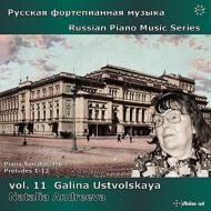 ピアノ・ソナタ第1番〜第6番、12の前奏曲 アンドレーヴァ(2CD)