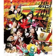 Momoiro Clover Z Toujin Sai 2015 Ecopa Studium Taikai -Odeko Sama Gorairin-Live Blu-Ray