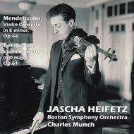 ベートーヴェン:ヴァイオリン協奏曲、メンデルスゾーン:ヴァイオリン協奏曲 ハイフェッツ、ミュンシュ&ボストン響(平林直哉復刻)