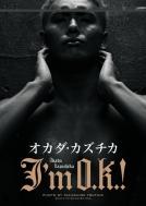 オカダ・カズチカ 〜I'm O.K!〜