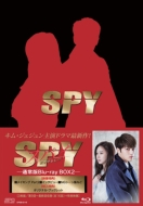 スパイ〜愛を守るもの〜ブルーレイBOX2<通常版>