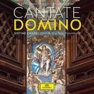 『カンターテ・ドミノ〜アレグリ:ミゼレーレ(1661年システィーナ写本版)、他』 システィーナ礼拝堂聖歌隊