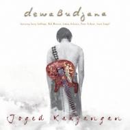 Joged Kahyangan 天国の舞踏