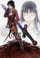 Fate/Zero 11 カドカワコミックスAエース