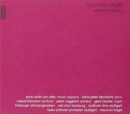 バッハ受難曲 カーゲル&シュトゥットガルト放送響、オッター、ブロホヴィッツ、ヘルマン(2CD)