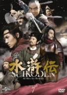 水滸伝DVD-SET7 シンプル低価格バージョン