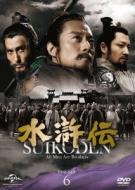 水滸伝DVD-SET6 シンプル低価格バージョン