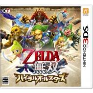 ローチケHMVGame Soft (Nintendo 3DS)/ゼルダ無双 ハイラルオールスターズ