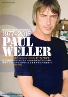 Crossbeat Special Edition ポール・ウェラー シンコーミュージックムック