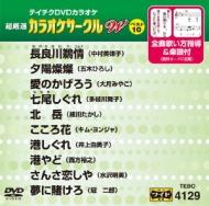 カラオケ/カラオケサークルwベスト10