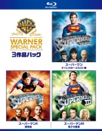 スーパーマン ワーナー・スペシャル・パック