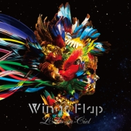 Wings Flap �y�ʏ�Ձz(CD)