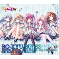 ロウきゅーぶ!SS Blu-rayスペシャルBOX<通常版>