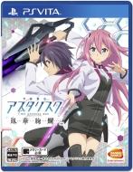 Game Soft (PlayStation Vita)/学戦都市アスタリスク 鳳華絢爛 (仮称)