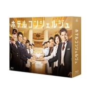 �z�e���R���V�F���W�� Blu-ray BOX