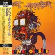 Album A Colorier 塗り絵帳