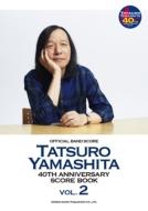オフィシャル・バンドスコア 山下達郎 / 40th Anniversary Score Book Vol.2