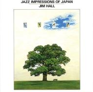 Jazz Impressions Of Japan: 無言歌