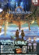 ローチケHMVアプリSTYLE編集部/トーラムオンライン Guide Book
