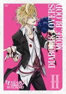 DIABOLIK LOVERS MORE,BLOOD 通常版II