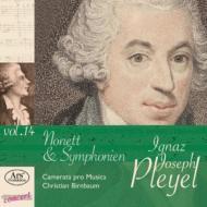 Symphonies, Nonet: Birnbaum / Camerata Pro Musica