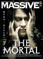 MASSIVE Vol.20 シンコー・ミュージックムック