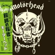 Motorhead: 鋼鐵の稲妻