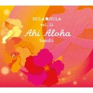 Hula Hula Vol.11: Ahi Aloha